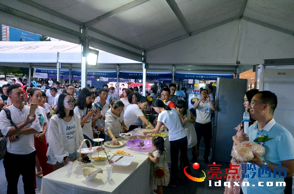 卡萨帝创艺中国行—兴义站欢乐橙举行 人气爆棚(图)