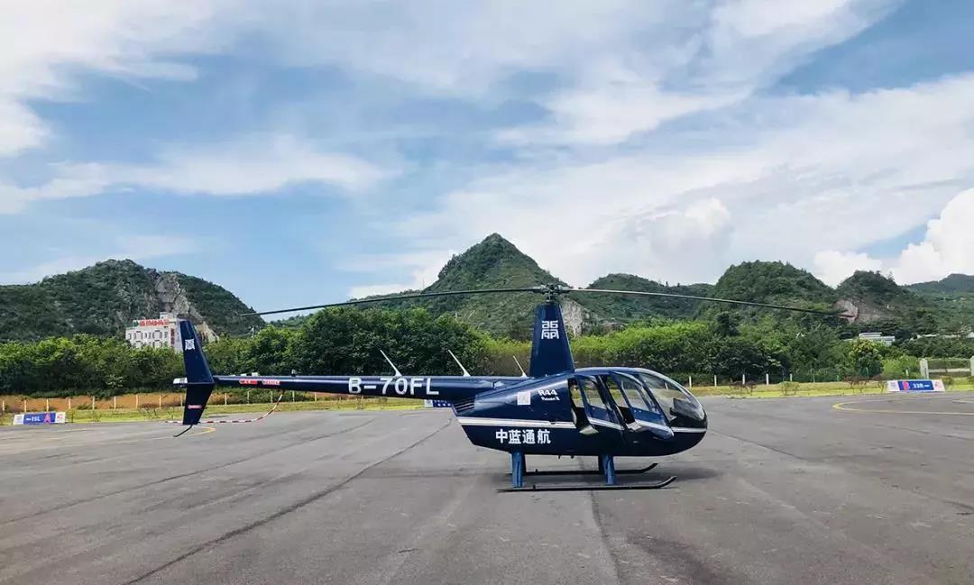 8月15日起,去兴义万峰林玩又有新体验!可坐直升机观光啦!