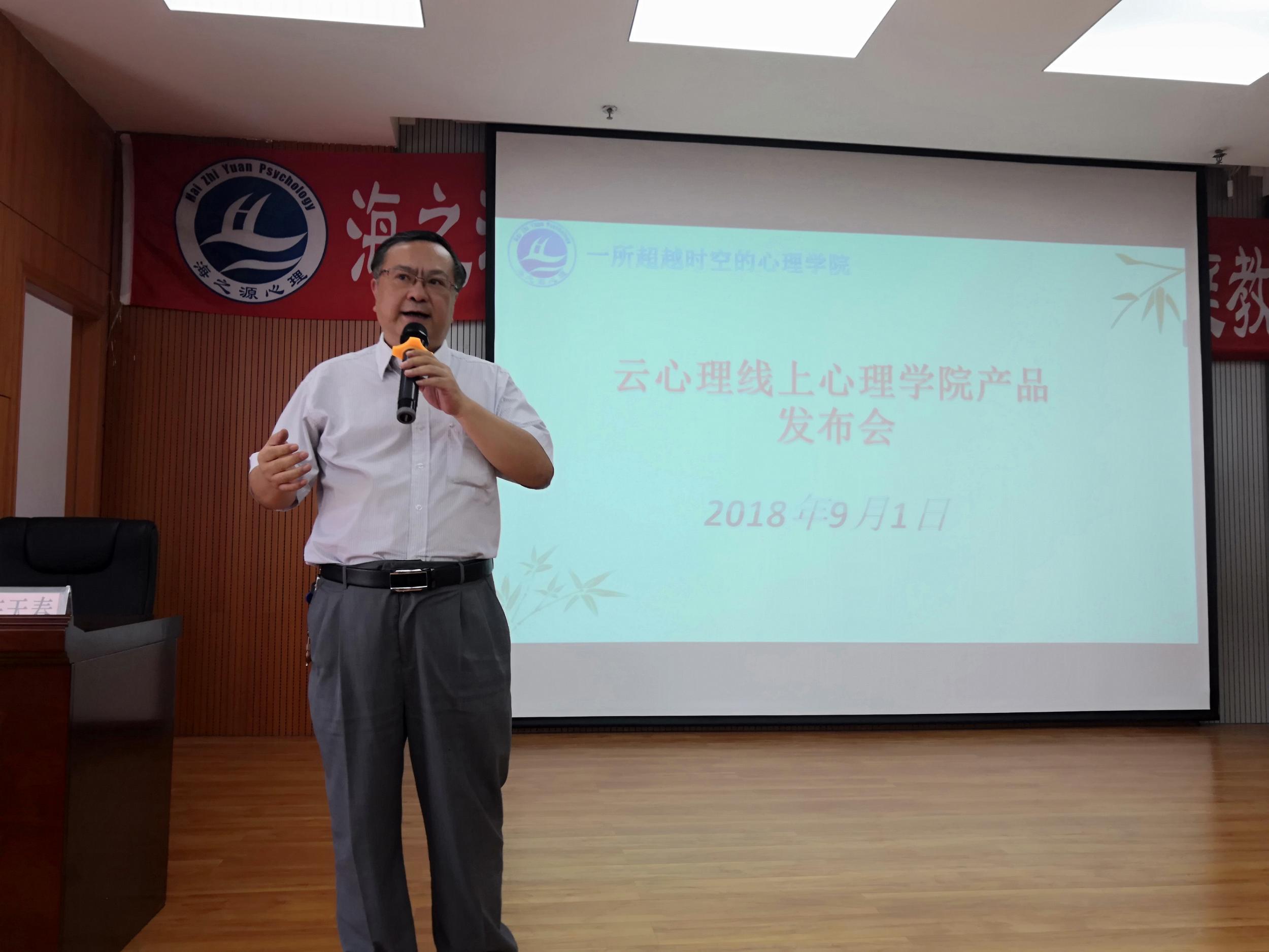让家长与子女学会相处 贵州省第一届家庭教育节正式启动
