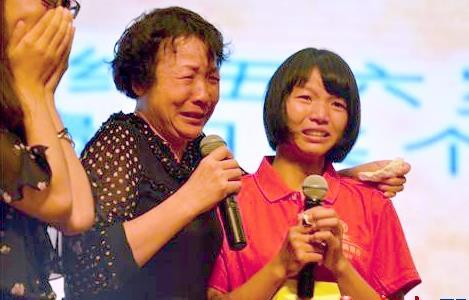 泪目!7位被拐孩子在兴义成功与家人团聚 郝蕾助力(图)