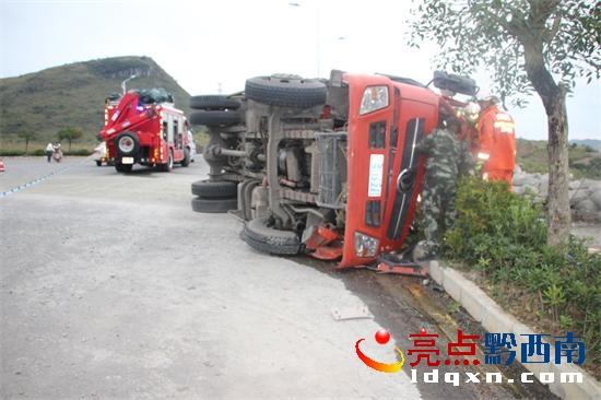 安龙:超载转弯不减速 货车翻倒在地