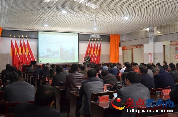 兴仁市255名基层党支部书记和班子成员到市委党校集中参加消防培训