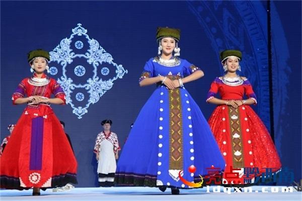 贵州省首届多彩贵州民族服饰设计大赛开赛, 600余套精美绝伦、风格独特的民族服饰竞赛