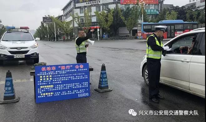 兴义市单双号限行首日 174辆违规车辆被罚