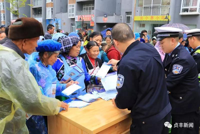贞丰县发放首批易地扶贫搬迁新市民居住证
