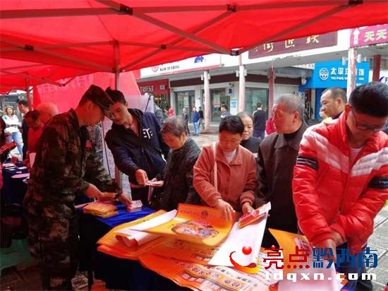 """黔西南消防参加 """"国际减灾日""""宣传活动 让市民懂得预防火灾、逃生自救"""