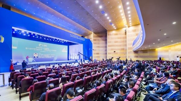 第六届中国美丽乡村·万峰林峰会开幕