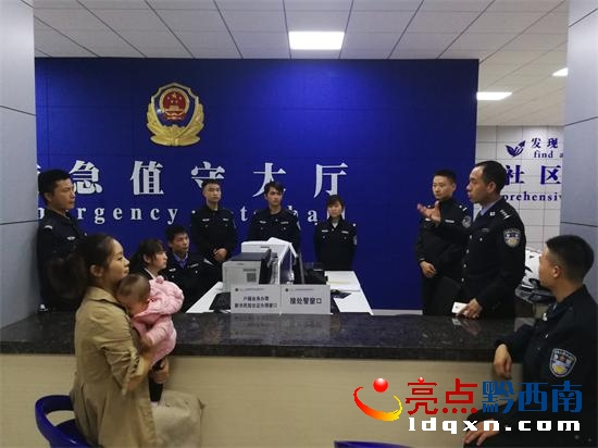 警察刘燚:普安纳茶社区里干得风生水起