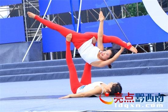 普安红杯贵州健身瑜伽赛落幕 原晨光李迎迎分获男女单第一名