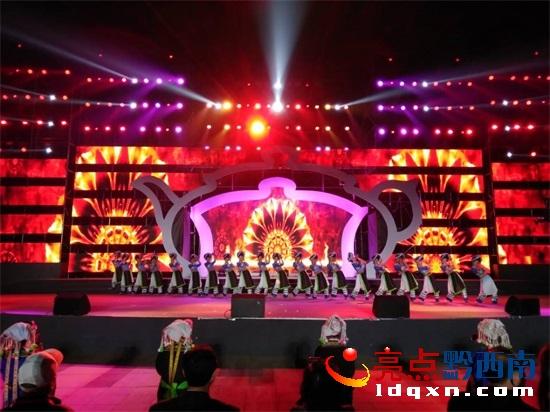 第四届黔西南州旅游产业发展大会在普安召开(图)