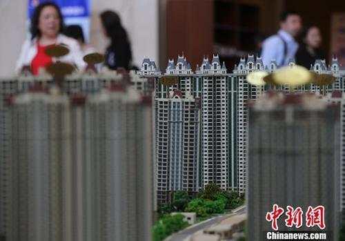 """报告称超六成中国单身人士选择""""先买房再结婚"""""""