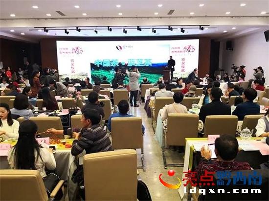 """晴隆""""化石红红茶""""荣获全省斗茶赛优质奖"""