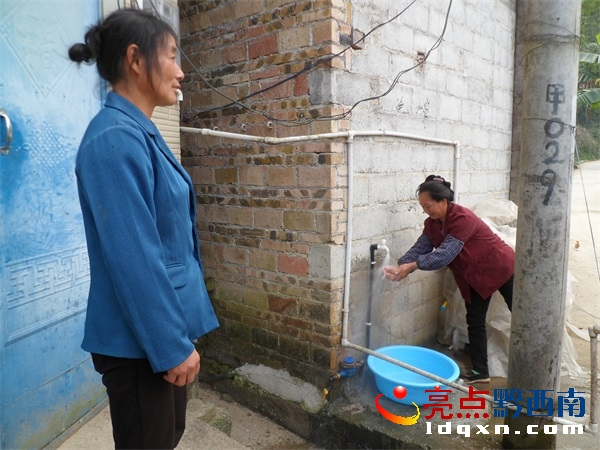 """义龙新区停西村2077名群众喝上扶贫""""小康水"""""""