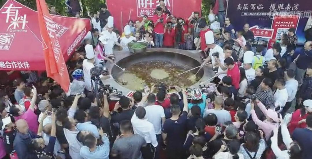 万峰林冬至将举行5米大锅炖全羊祈福活动