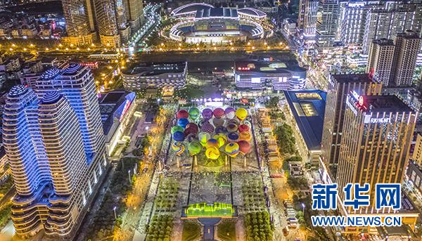 杨永英:改革开放40年 经济社会六个大踏步前进