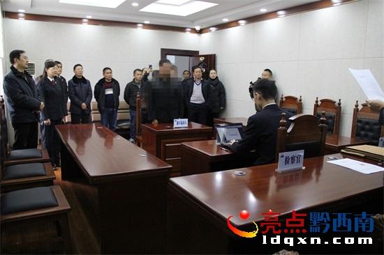 兴义检察开放日 省州市代表委员视察12309检察服务中心