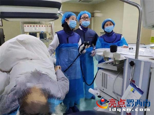 兴义市人民医院成功开展全州首例下消化道支架植入术