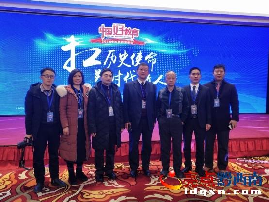 """望谟县实验高中教师刘秀祥被评为2018年""""中国好教师"""""""