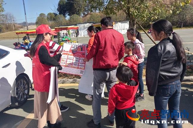 兴仁消防积极开展消防宣传进景区活动