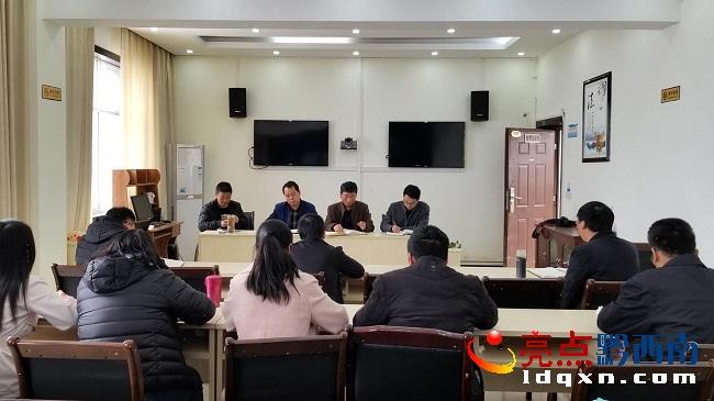 """普澳门葡京娱乐人民检察院召开""""捕诉合一""""业务培训会"""