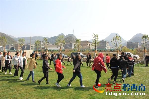 兴义市乌沙镇工会举办丰富多彩的趣味活动