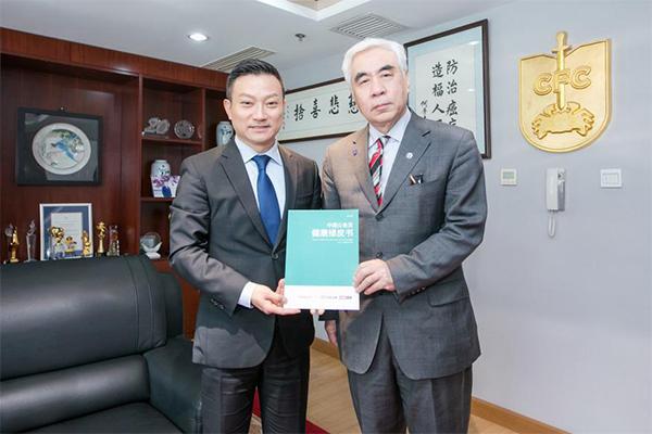 爱康集团联合今日头条共同发布《中国公务员健康绿皮书》