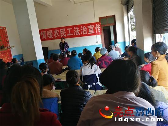 晴隆县中营司法所到社区开展法治宣传教育活动
