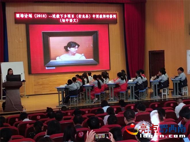 """安龙县""""国培计划(2018)-送教下乡项目""""专项培训圆满落幕"""