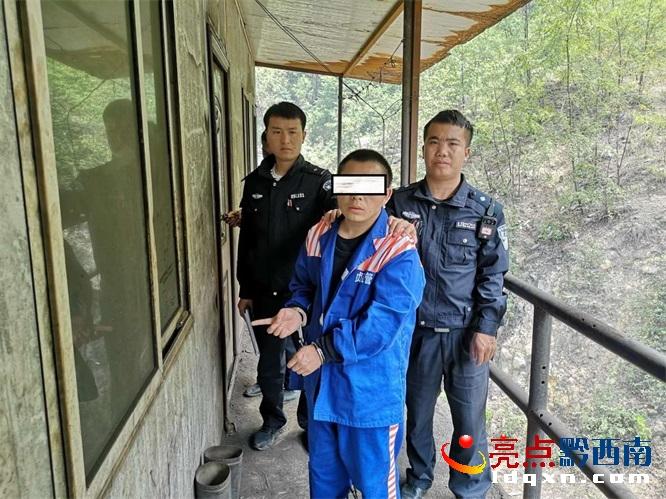 贞丰县公安局利用微信破获系列盗窃案