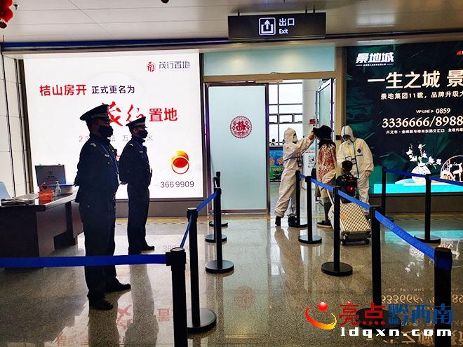 贵州兴义:机场公安坚守在疫情防控一线