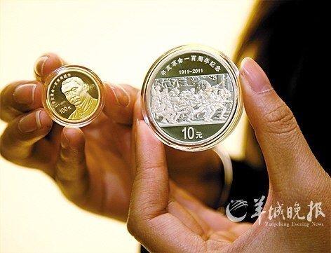 红色收藏再度升温 孙中山纪念币开价超100万