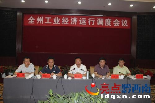 襄州区2021年经济总量_襄州区图片