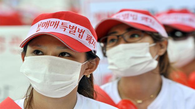 韩国性工作者集会示威[组图]
