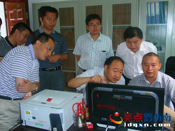 7月10日,贵州省人口计生委党组 常务副主任曾世清,兴义市副市长