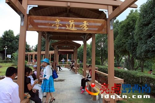 西游记文化主题公园_人口文化主题公园