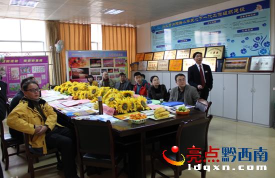 州省艺术教育示范学校评估验收组莅临兴义向小学领舞刘亦菲图片