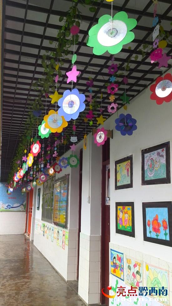兴义市向阳路中心幼儿园表示意思创设v意思(图环境图纸开展电什么ct图片