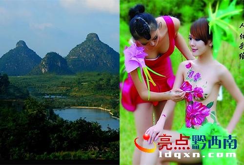 贞丰双乳峰景区: 人间佳丽与冠绝天下奇景的竞美PK