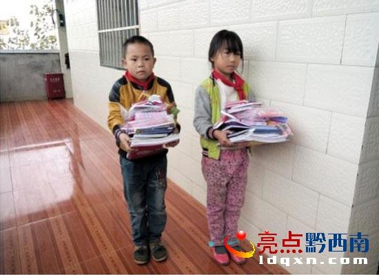 小学爱心听助学安排广播贞丰金井人士两名小小学生计划参与寒假图片