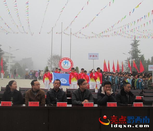 兴义市猪场坪乡中学第一届校园文化艺术节隆重开幕