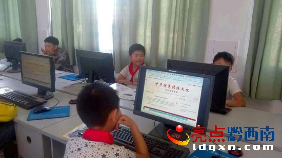 兴义市向阳路小学开展优秀传统文化进校园活动小学生感恩读后感图片