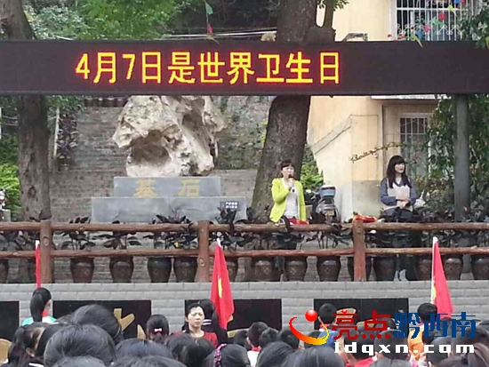 兴义市向阳路世界开展小学卫生日活动宣传-龚王小学图片