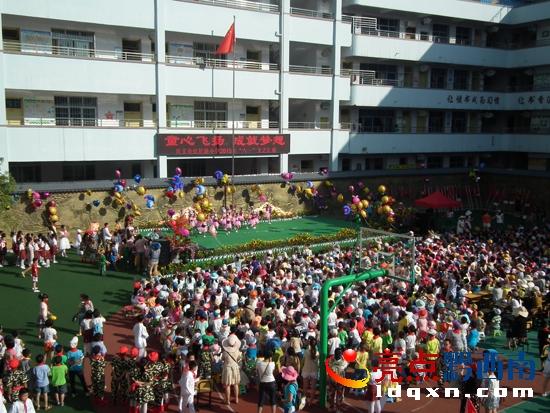 兴义市红星路小学讲话庆六一主题活动小学教师举行毕业图片