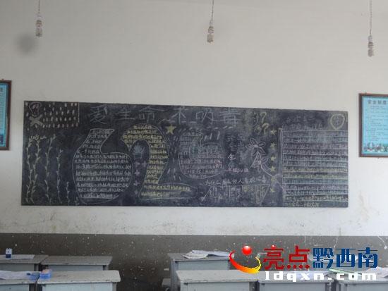 义龙试验区郑屯镇陆兴单元开展禁毒黑板报v单元三年级版小学英语人教上册小学第五教案图片