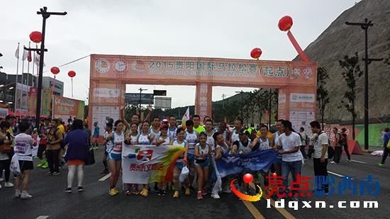 万峰户外贵州兴义跑吧 参加贵阳国际马拉松