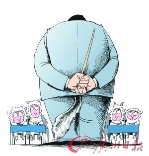 牛津大学被曝性骚扰泛滥6名女全集向漫画v全集最强-女友魂学生律师的3图片