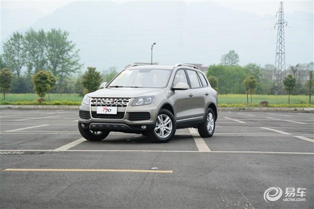 野马新款T70将亮相成都车展 新增7座车型高清图片