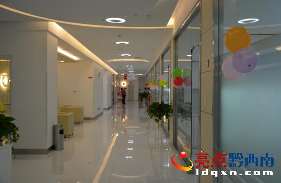 兴义京州口腔医院住院部正式落成 专业规模全州最大