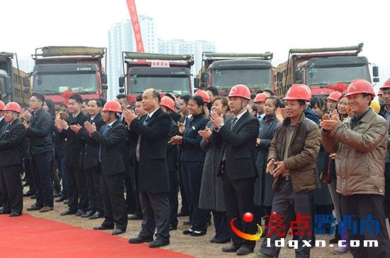 兴义一小万峰校区开工奠基仪式在飞洋华府举行