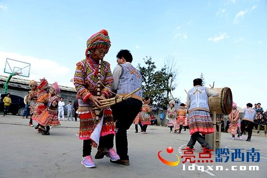 苗族芦笙舞
